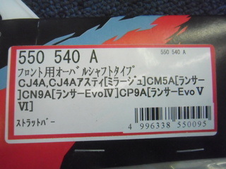 Photo's 009.JPG